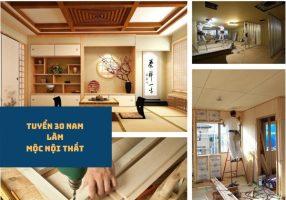 Tuyển 30 nam Mộc nội thất tại Kumamoto, Nhật Bản